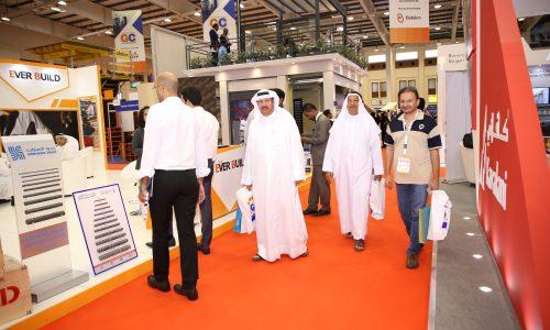 Gulf Construction Expo set for Bahrain | GULF CONSTRUCTION EXPO