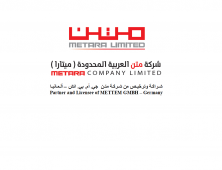 Metara Company Ltd | GULF CONSTRUCTION EXPO